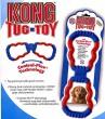 kong_tug_toy